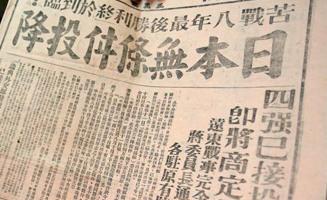 Image result for 抗æ—¥战äo‰èƒœåˆ©