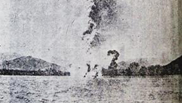 抗战秘史:小脚妇女带游击队员炸沉敌运输舰