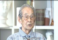 日本战犯绘鸠毅