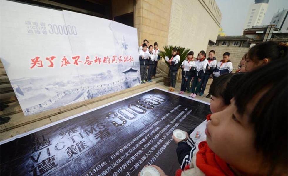 苏州小学生祭奠南京大屠杀遇难者 (