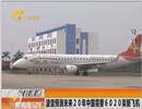 波音预测中国新飞机需求
