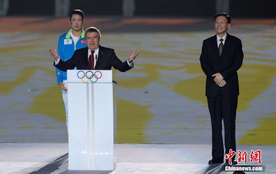 巴赫宣布2014南京青奥会闭幕