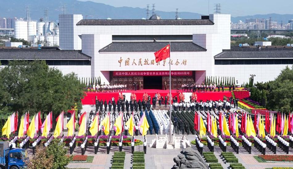中国人民抗日战争胜利69周年纪念活动在京举行