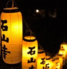 日本:和服进香