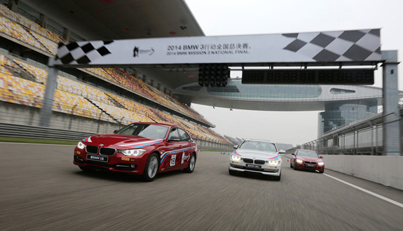 BMW3 Mission 行动 上海总决赛