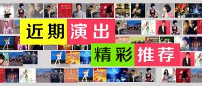 华宇在线开户地址:中新视频-微视界