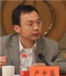 卢宇蓉:打击网络违法犯罪