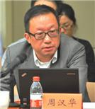 周汉华:网络法治建设要用好法律的四种功能