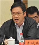 李欲晓:对网络法治建设的六点建议