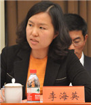 李海英:网络空间规则受到新技术新业务的重大挑战