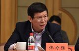 北京市网信办党组书记、主任佟力强