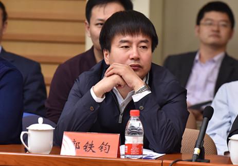 辽宁省互联网宣传管理局局长郭铁钧