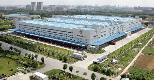 """京东首个""""亚洲一号""""现代化物流中心正式投入运营"""