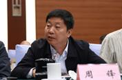江苏省委互联网信息办公室专职副主任周锋