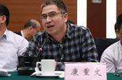 湖南省委互联网宣传办公室副主任康重文