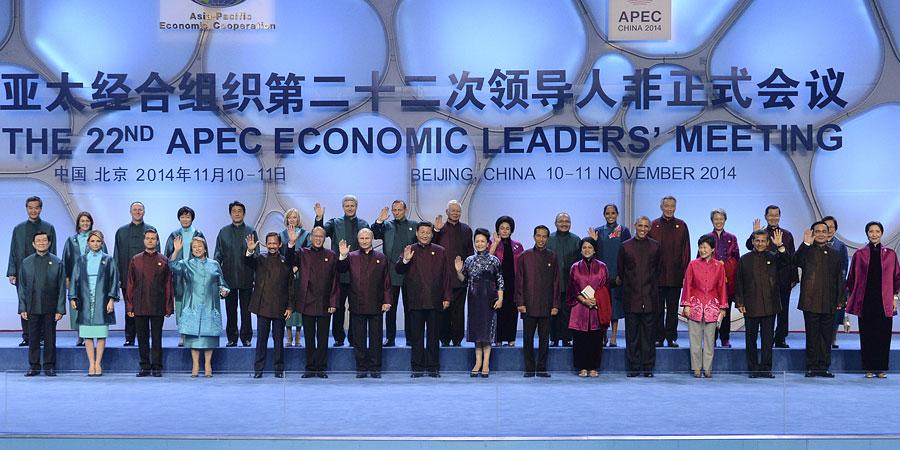 APEC会议精彩图片回顾