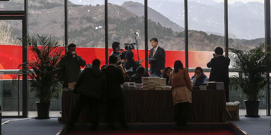 APEC领导人非正式会议召开 新闻中心依山傍水