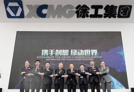 高端引领绿动世界 徐工上海宝马展彰显大国重器