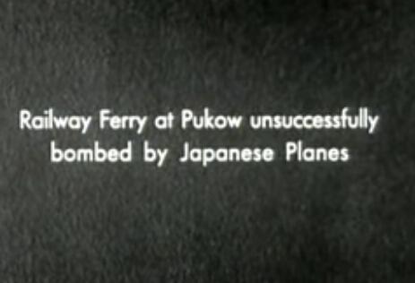 南京大屠杀史料