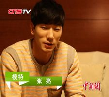张亮:2014年给了我很多惊喜