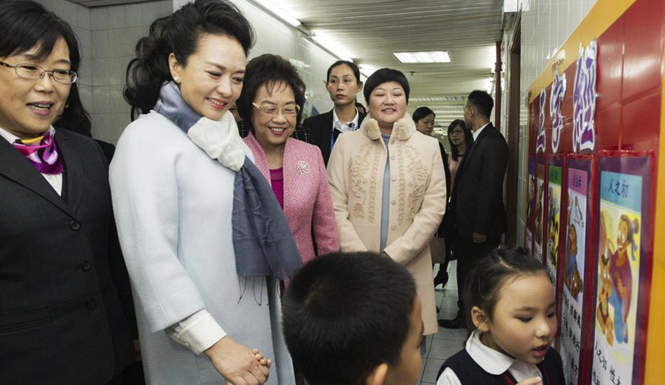 彭丽媛到澳门妇联学校幼稚园参观看望
