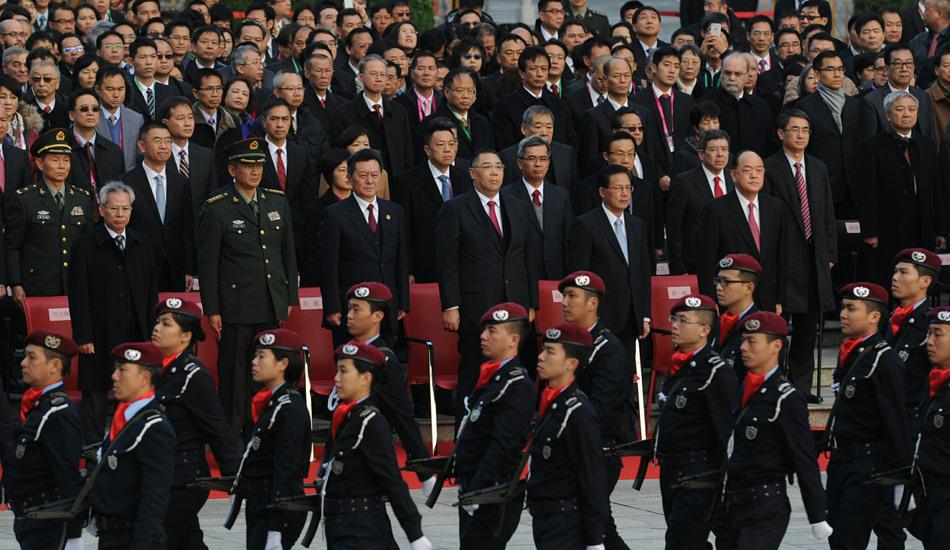 澳门举行升旗仪式庆祝回归祖国15周年