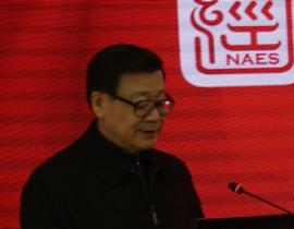 <b>中国社科院院长王伟光:</b>2014年在经济学部的领导<br />下,社科院财经院积极参与第三方工作,获得11项国<br />家项目,3项社科基金招标,4项社科基金一般项目。