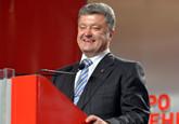 乌克兰2014年总统选举
