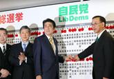 日本举行众院选举