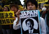 日本政府通过解禁集体自卫权决议案