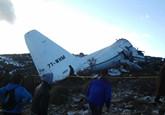阿尔及利亚军机坠毁