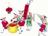 年和春节两概念 压岁钱有讲究