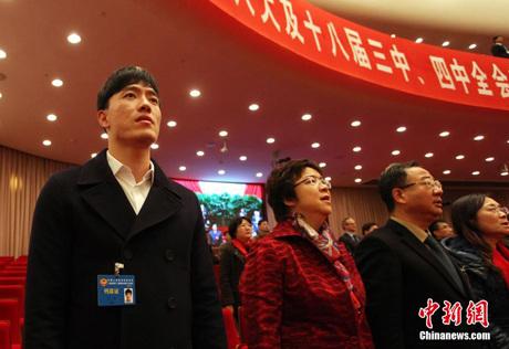 刘翔列席政协上海市十二届三次会议