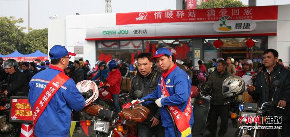 加油站工作人员对农民工进行安全引导