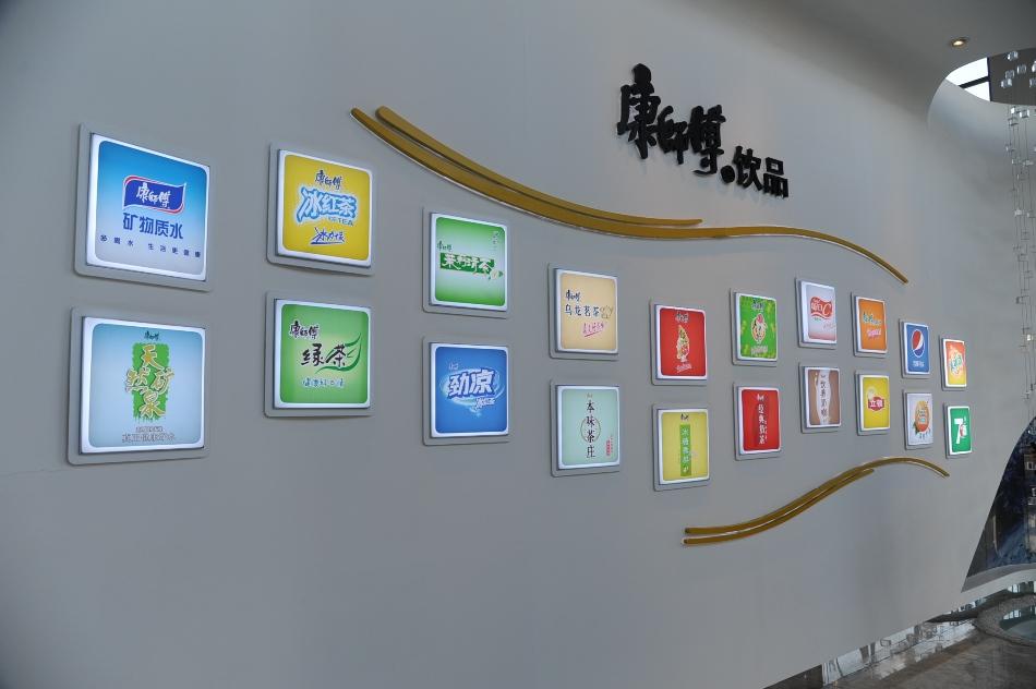 康师傅饮品馆品牌展示墙