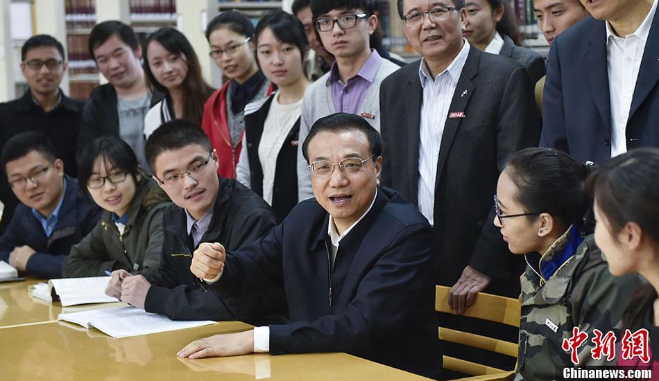 李克强总理到访浙江大学