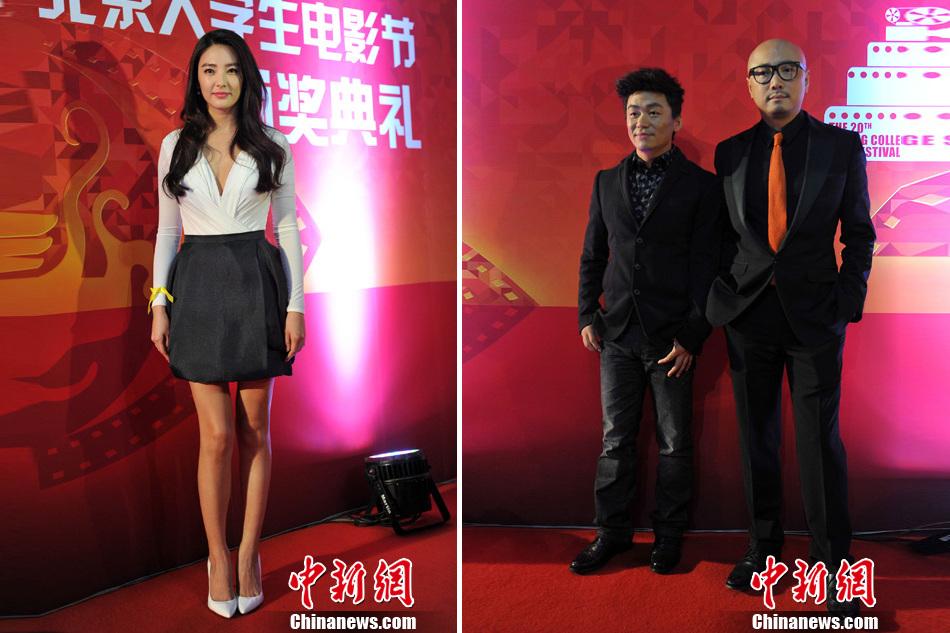 第20届北京大学生电影节回顾:王宝强、张雨绮分别获得最受大学生欢迎男女演员奖