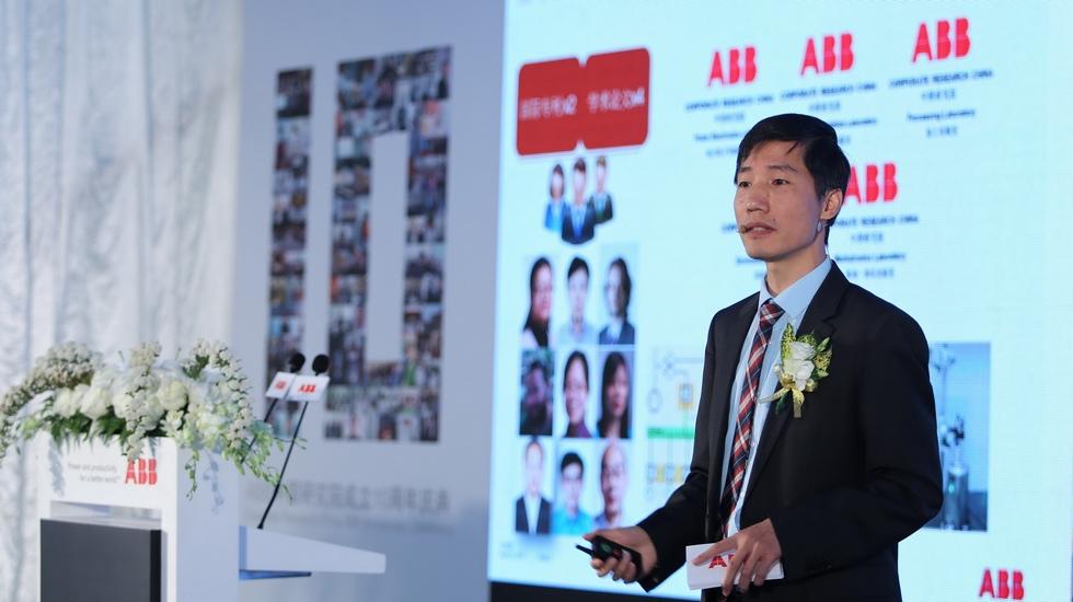 ABB(中国)首席技术官刘前进发言