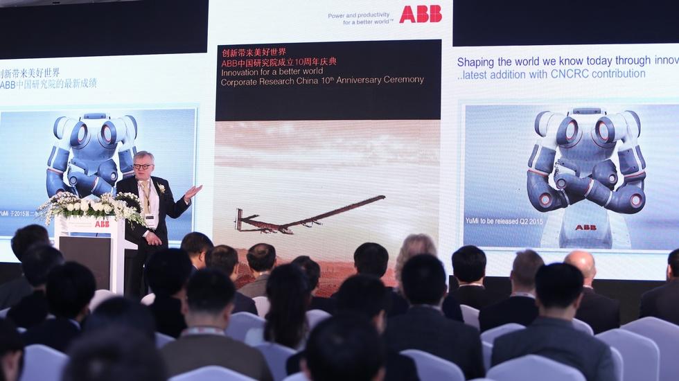 ABB集团首席技术官 Claes Rytoft发言