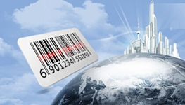 中国商品条码系统成员保有量达27万家