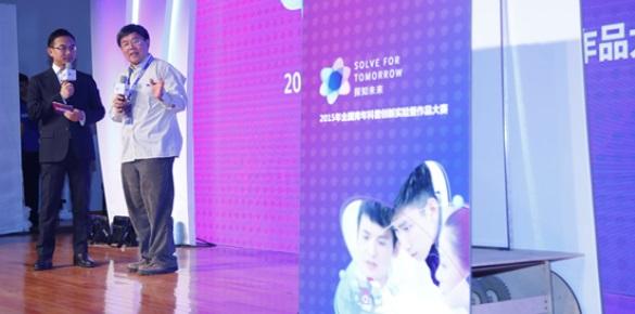 探知未来 2015年科普创新实验大赛在京启动