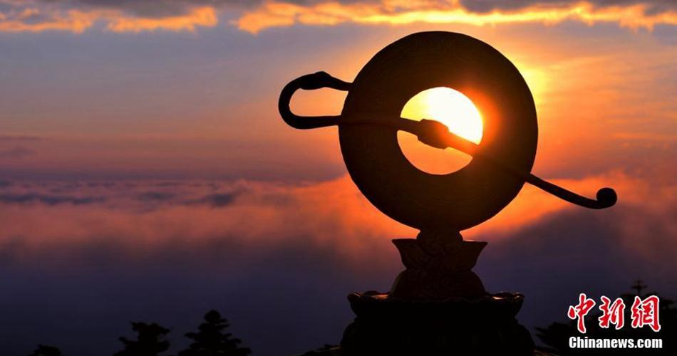 中秋峨眉山赏月 日出日落更美