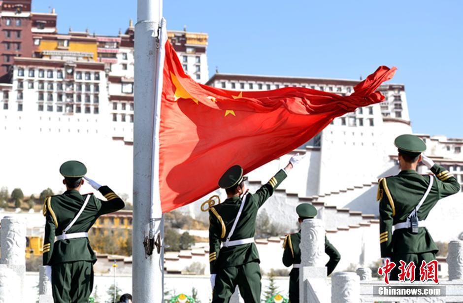 西藏迎接百万农奴解放纪念日