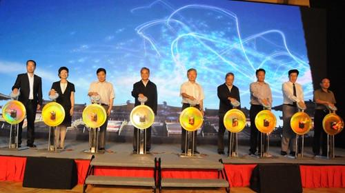 2015中国企业信用传递启动仪式在京举行