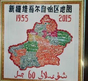 老人用1540个羊拐骨拼出国旗和新疆地图