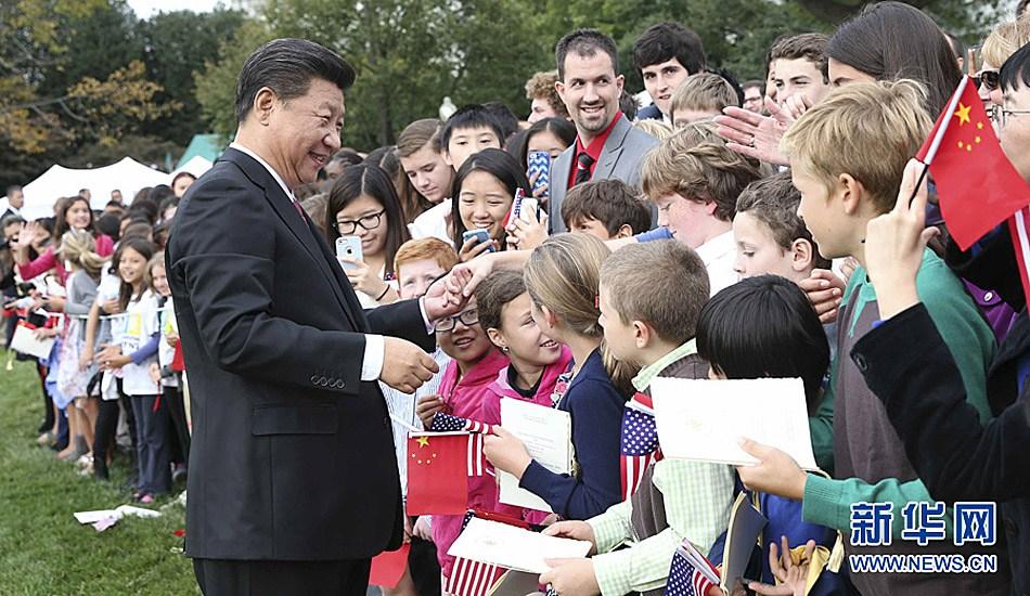 习近平出席美国总统奥巴马在白宫举行的欢迎仪式