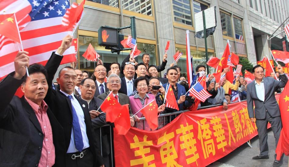 美东地区华人华侨欢迎习近平到访纽约