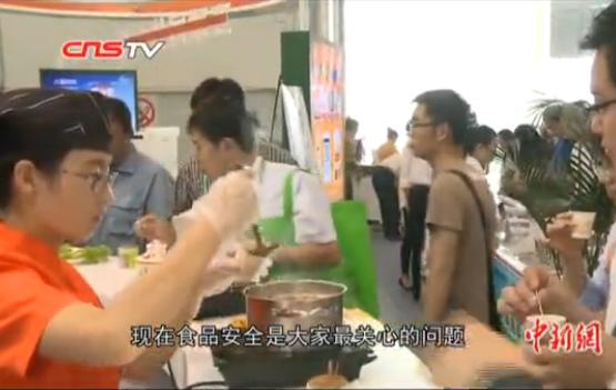 """闫树春:最严""""食安法""""关键在落实"""