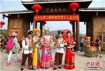 广西南宁民族村