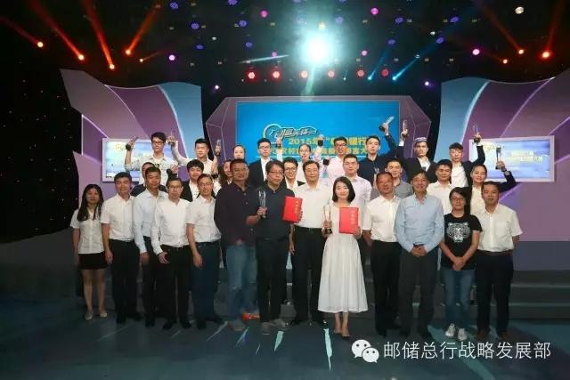 2015浙江农村青年电商创业创富大赛纪实